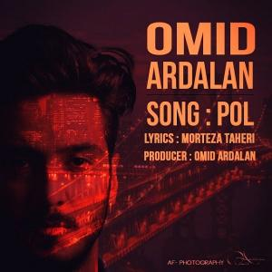 Omid Ardalan – Pol