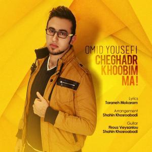 Omid Yousefi – Cheghadr Khoobim Ma