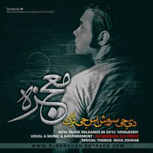 Dj Soroush SG Track – Moojezeh
