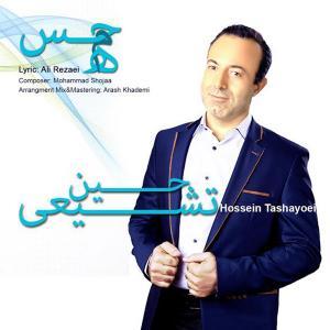 Hossein Tashayoei – Ham Hess
