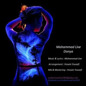 Mohammad Live – Donya