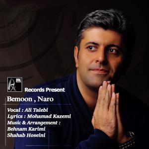 Ali Talebi – Bemoon Naro