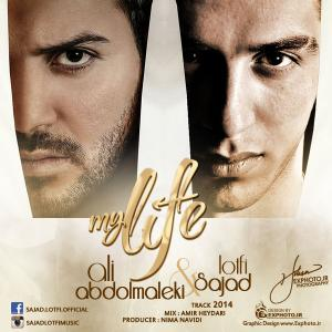 Sajad Lotfi – Remix Zendegim (Ali Abdolmaleki)