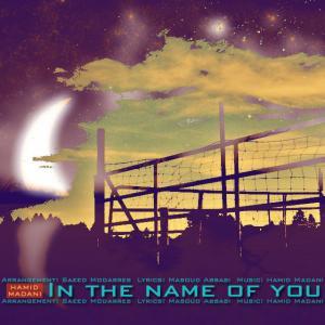 Hamid Madani – Be Name To