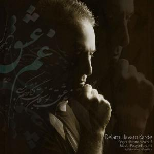 Bahman Maroufi – Delam Havato Karde