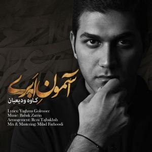 Kaveh Vadieyan – Asemoone Abri