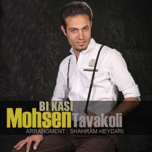 Mohsen Tavakoli – Bi Kasi