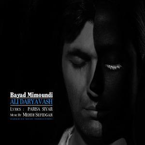 Ali Daryavash – Bayad Mimoundi