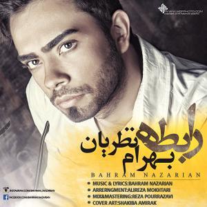 Bahram Nazarian – Rabete