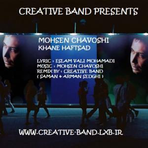 Mohsen Chavoshi – Khane Haftsad (Creative Band Remix)