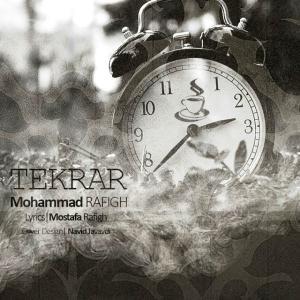 Mohammad Rafigh – Tekrar