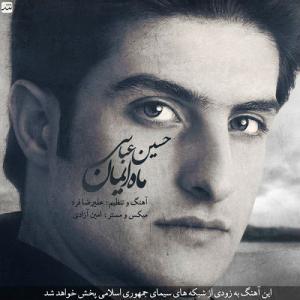 Hossein Abbasi – Mahe Iman