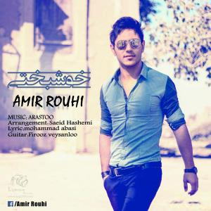 Amir Rouhi – Khoshbakhti