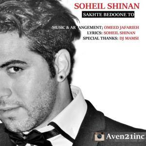 Soheil Shinan – Sakhte Bedoone To