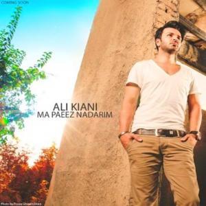 Ali Kiani – Ma Paeez Nadarim