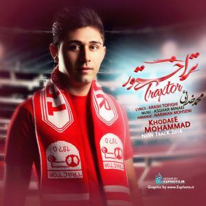 Mohammad Khodaee – Traxur