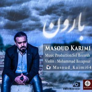 Masoud Karimi – Baroon