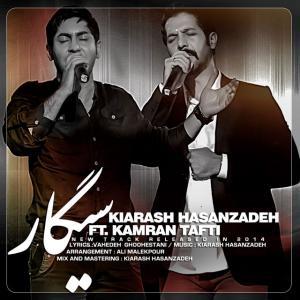 Kiarash Hasanzadeh – Sigar (Ft Kamran Tafti)