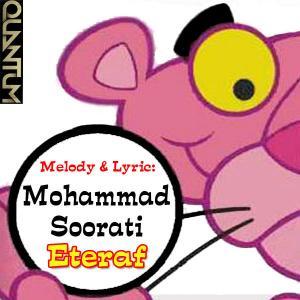 Mohammad Soorati – Eteraf