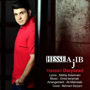 Hassan Daryazad – Hesse Ajib