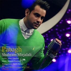 Shahram Mirjalali – Patogh