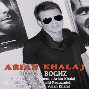 Arian Khalaj – Boghz