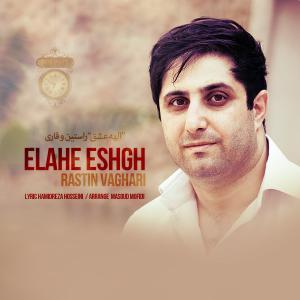 Rastin Vaghari – Elahe Eshgh