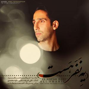 Ali Sharif – Ye Nafar Hast