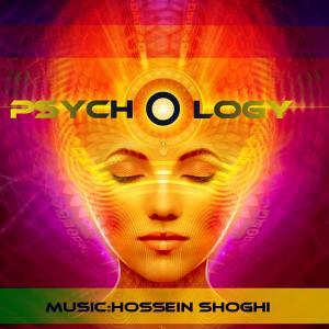 Hossein Shoghi – Psychology