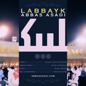 Abbas Asadi – Labbayk