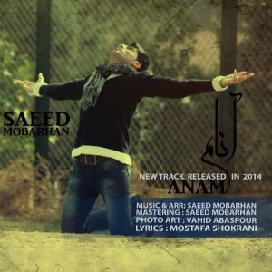 Saeed Mobarhan – Anam