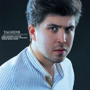Javad Honarmand – Taghdir