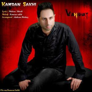 Kamran Sakhi – Vahshat