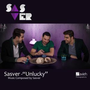 Sasver – Badshansi