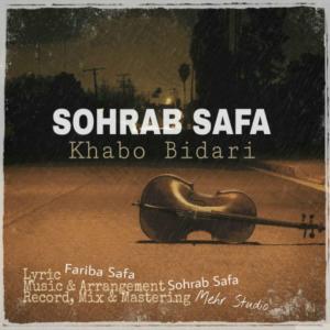 Sohrab Safa – Khabo Bidari