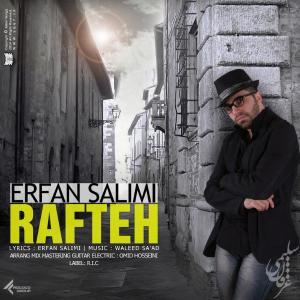 Erfan Salimi – Rafte