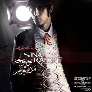 Sina Rafiee – Bekhateret