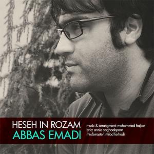 Abbas Emadi – Hesse In Roozam