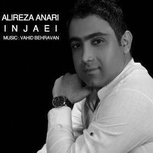 Alireza Anari – Injaei
