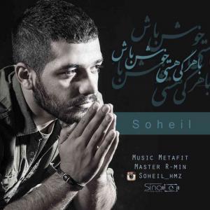 Soheil – Ba Harki Hasti Khosh Bash