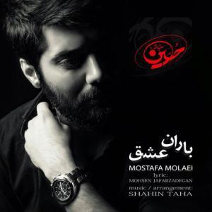 Mostafa Molaei – Baroon Eshgh