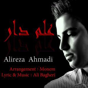 Alireza Ahmadi – Alamdar