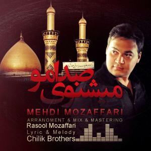 Mahdi Mozaffari – Mishnavi Sedamo