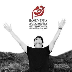 Hamed Taha – Zakhm