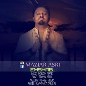 Maziar Asri – Emshab