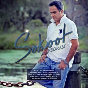 Pedram Nikaeen – Sokoot