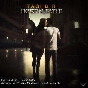 Hossein Fathi – Taghdir