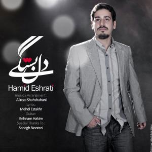 Hamid Eshrati – Delbastegi