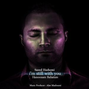 Saeed Hashemi – Hanoozam Bahatam
