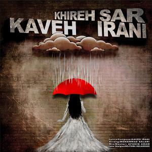 Kaveh Irani – Khirehsar